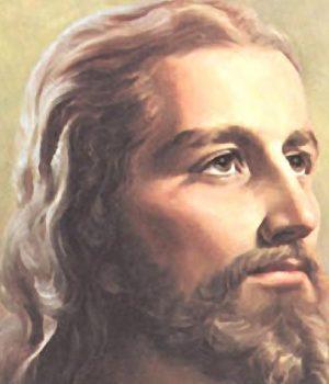 A szent arc tisztelete