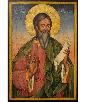 Himnusz Szent András tiszteletére